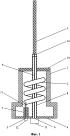 Двухдиапазонная антенна