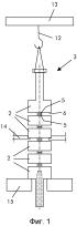 Способ изготовления ротора