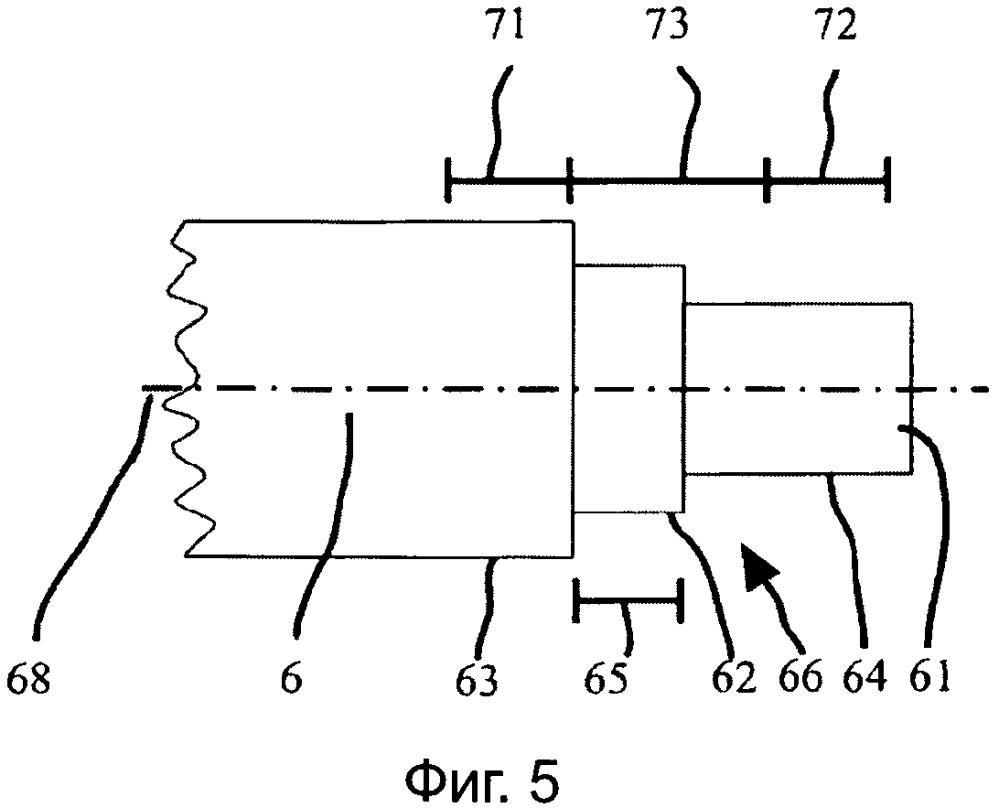 Способ прямого или обратного прессования металлических труб, дорн для прессования металлических труб, пресс для экструдирования металлических труб и экструдированная металлическая труба