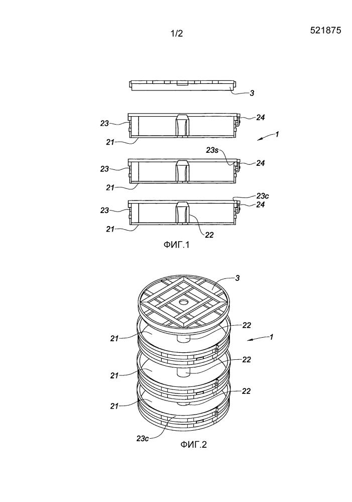 Способ и оснастка для осаждения из паровой фазы металлического покрытия на детали из суперсплавов