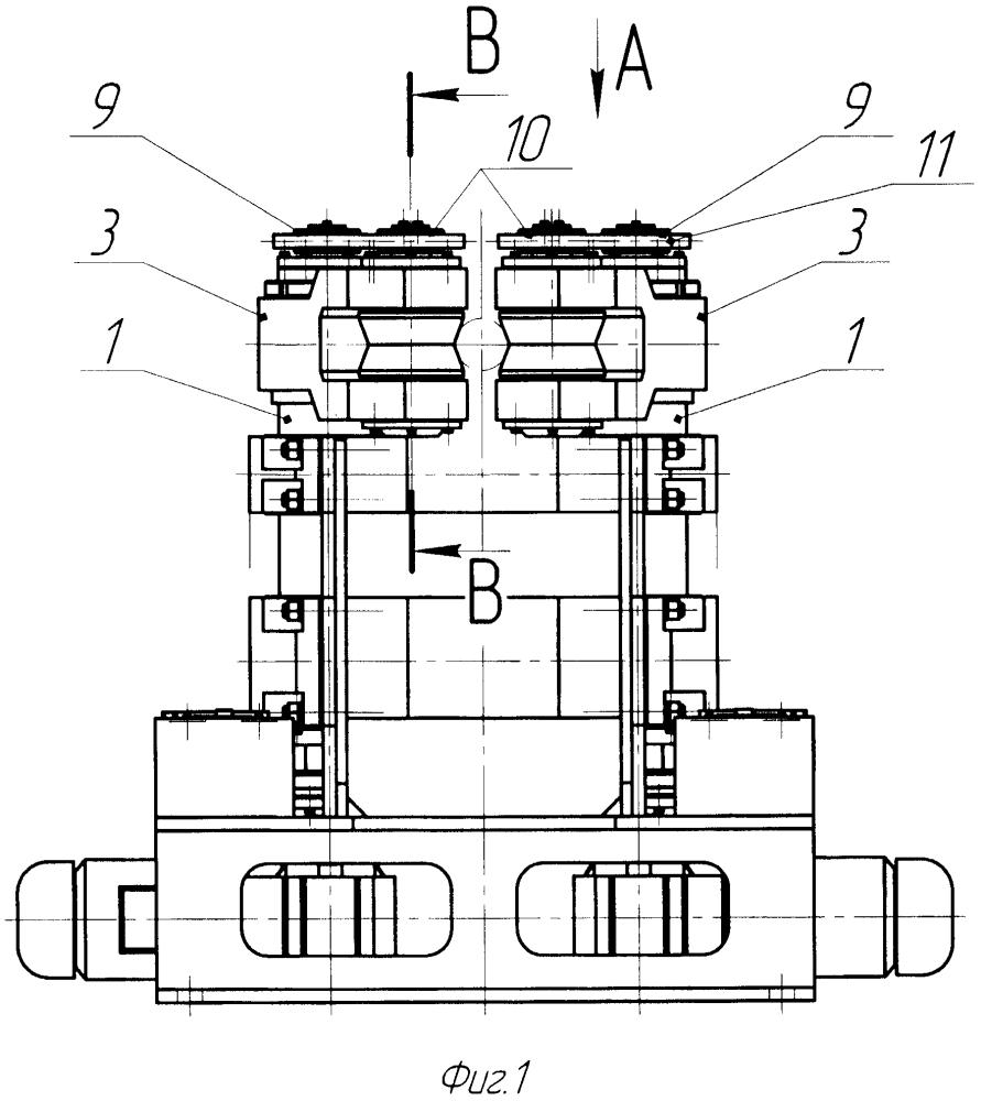 Устройство для центрирования и перемещения цилиндрических профилей