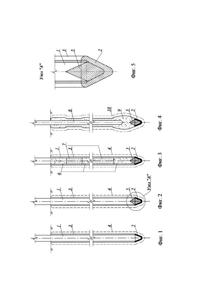 Способ устройства забивной сваи в пробитой скважине в слабых водонасыщенных грунтах (варианты)