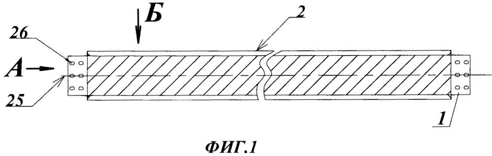 Токопровод комплектный литой (варианты)