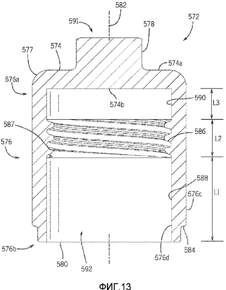 Устройство для извлечения, предназначенное для удаления переходника, зафиксированного в отверстии