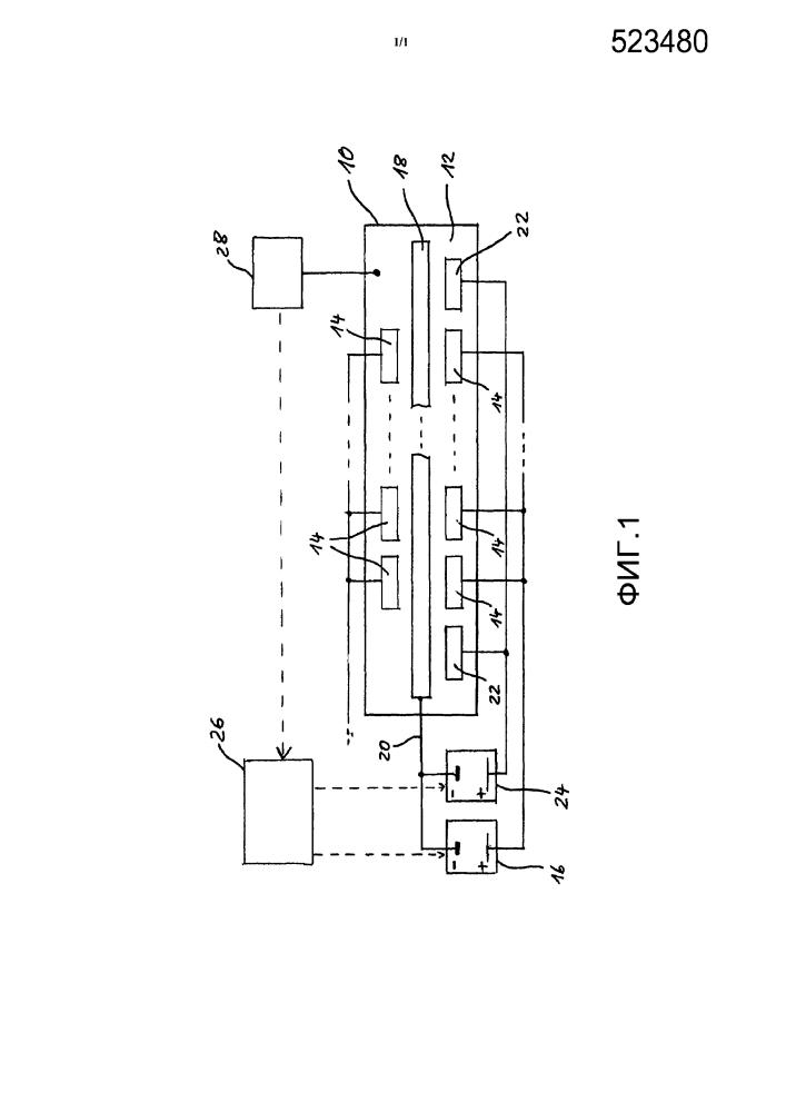 Устройство и способ нанесения электролитического покрытия на объект