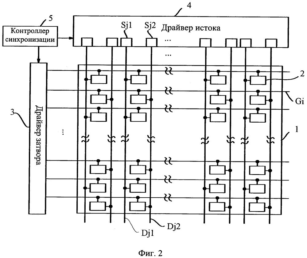 Схема возбуждения и способ возбуждения жидкокристаллической панели и жидкокристаллического дисплея