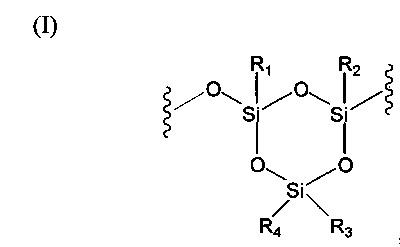 Силоксановое соединение и способ его получения