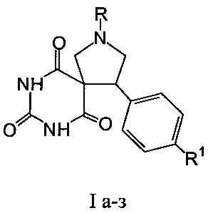 Способ получения 4-арил-2,7,9-триазаспиро[4.5]декан-6,8,10-трионов