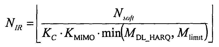 Способ, устройство и аппаратура для определения параметра нисходящей линии