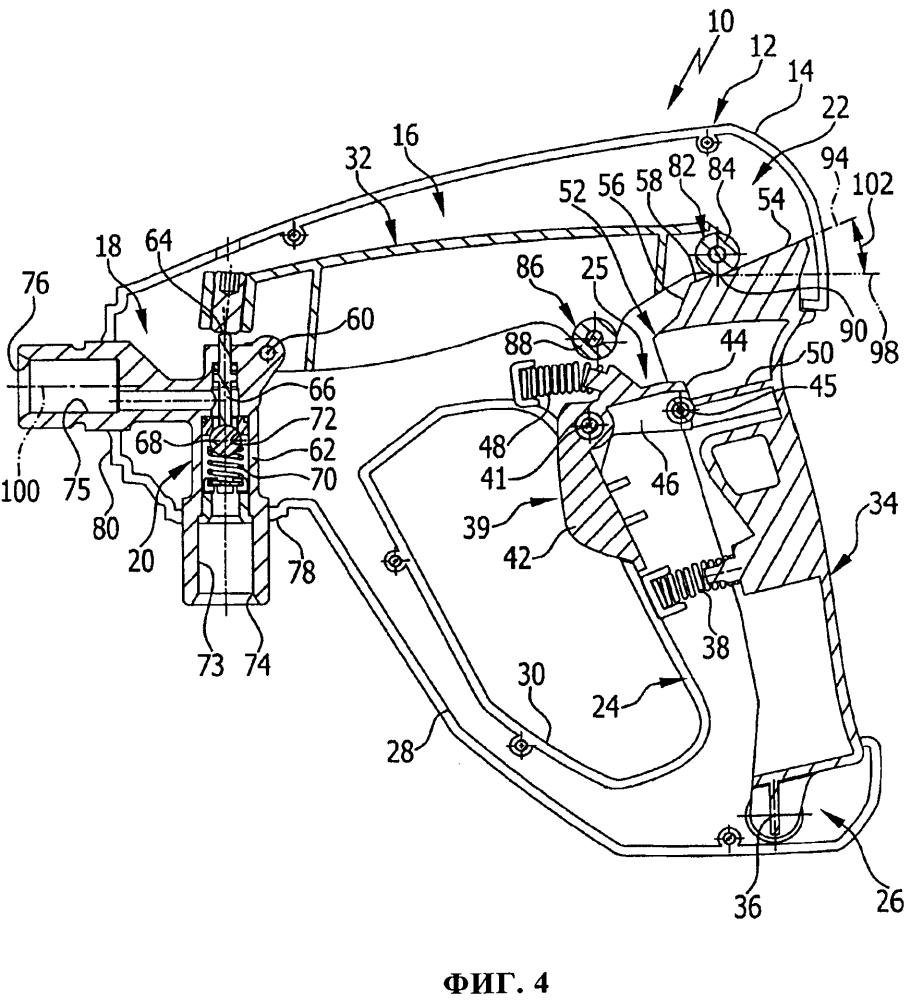 Клапанный пистолет для чистящего аппарата высокого давления