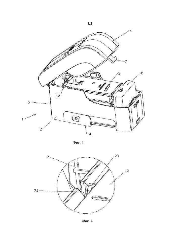 Электронный печатный прибор по типу ручного штемпеля