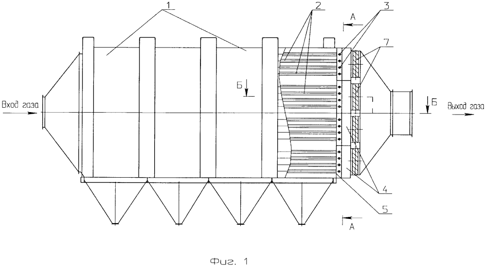 Способ и устройство модернизации электрофильтра