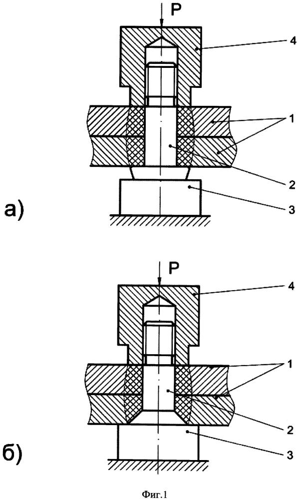 Способ сборки болтовых соединений силовых конструкций летательных аппаратов