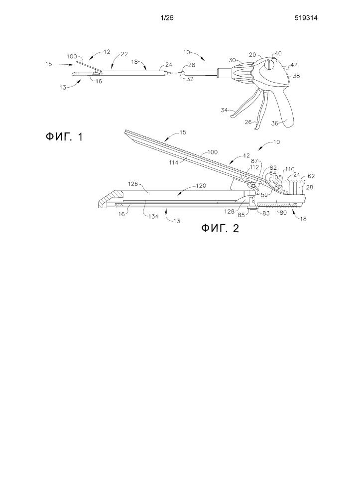 Устройства и способы крепления компенсирующих толщину ткани материалов на хирургических сшивающих инструментах