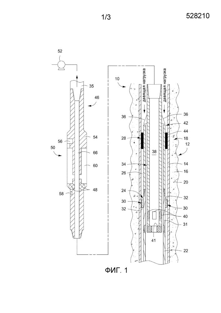 Контроль и передача данных из ствола скважины на поверхность