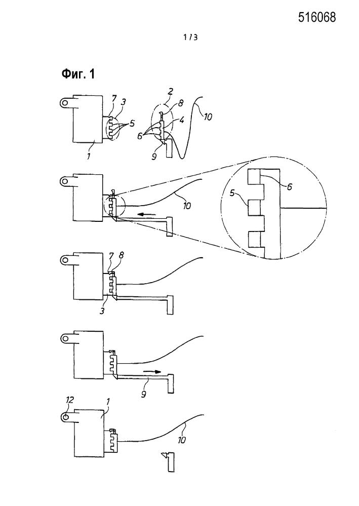 Устройство для электроснабжения плавильных печей
