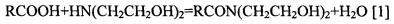 Эмульгатор обратных водно-топливных эмульсий