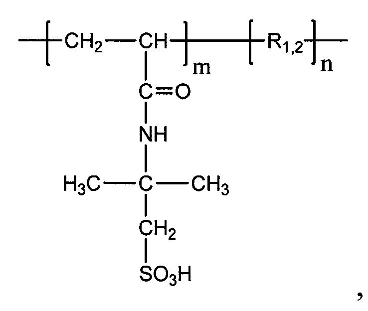 Сульфосодержащие полимеры с собственной противовирусной активностью