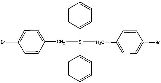 Способ получения кремнийорганического соединения