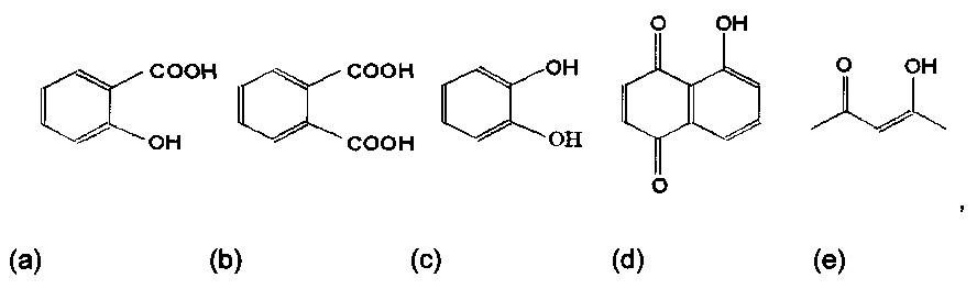 Новые соединения бензолполикарбоновых кислот