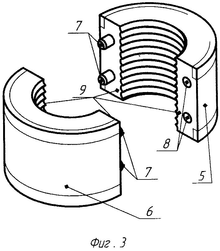 Устройство для заневоливания цилиндрической пружины