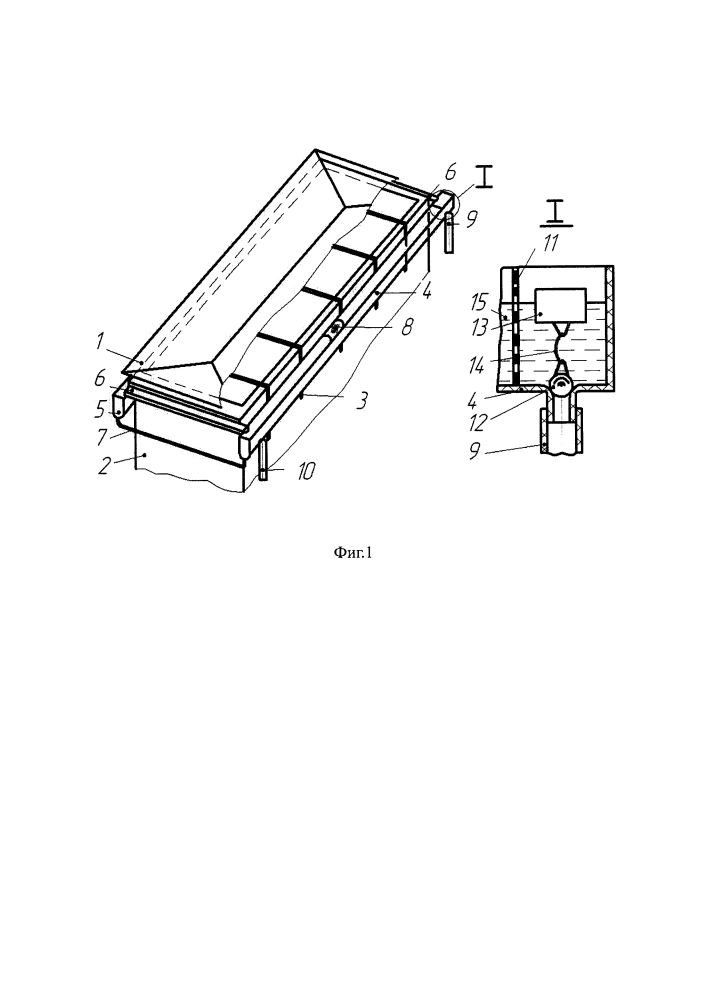 Способ сбора дождевого стока со скатной крыши здания и устройство для его осуществления