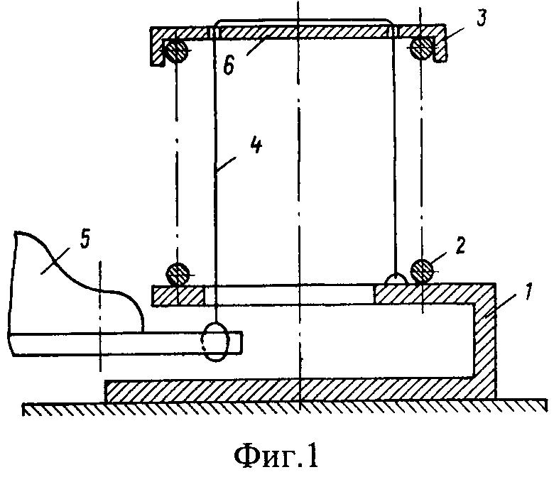 Виброизолятор кочетова для объектов со смещенным центром масс