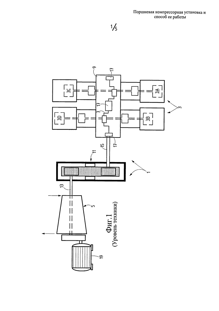 Поршневая компрессорная установка и способ ее работы