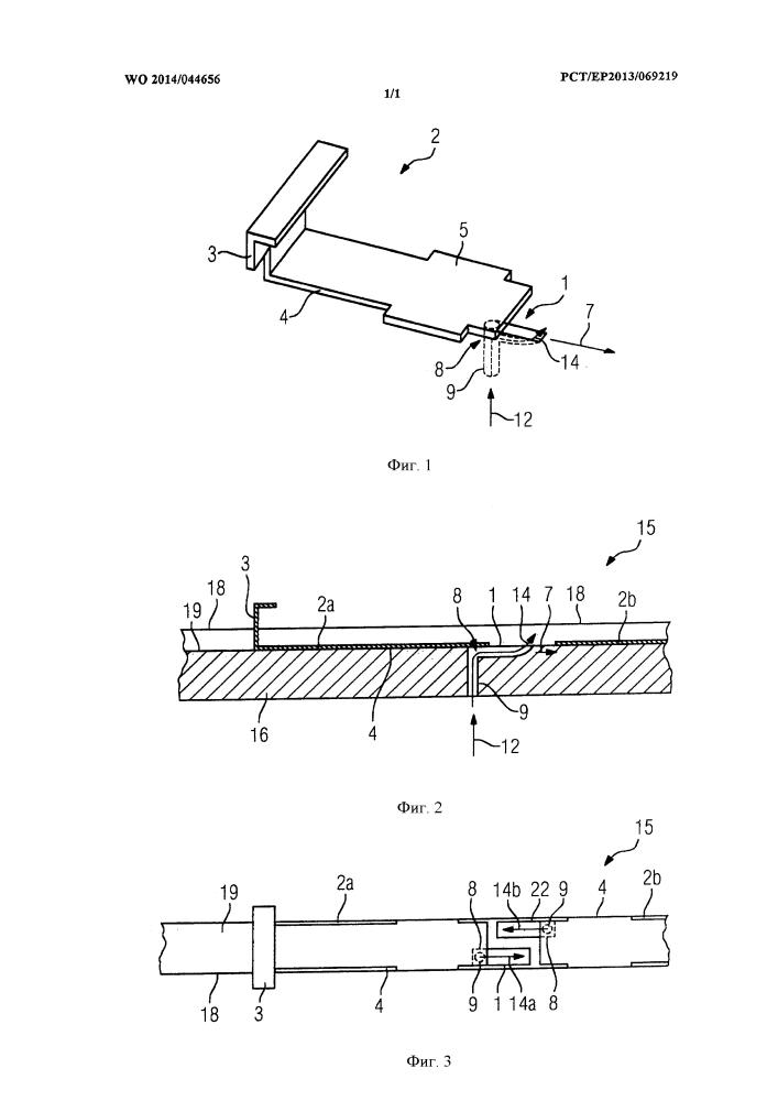 Теплозащитный экран с несущей структурой и способ охлаждения несущей структуры