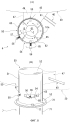 Устройство и способ для смешивания и перемешивания, и способ изготовления легковесной гипсовой плиты