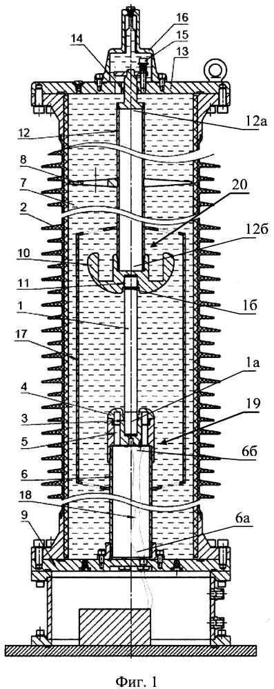 Оптический измерительный трансформатор напряжения на основе электрооптического эффекта поккельса