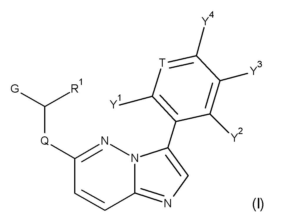 Имидазо[1, 2-b]пиридазиновые производные как ингибиторы киназ