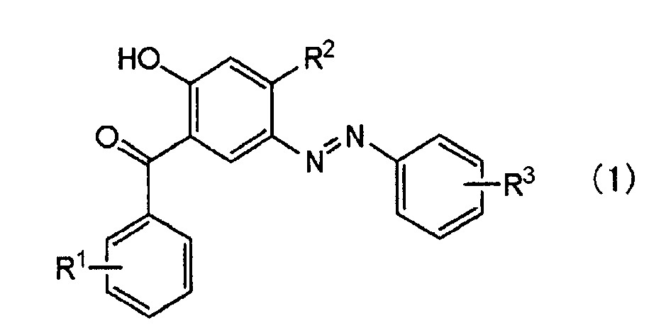 Стабильный полимеризуемый уф-поглощающий краситель для интраокулярной линзы