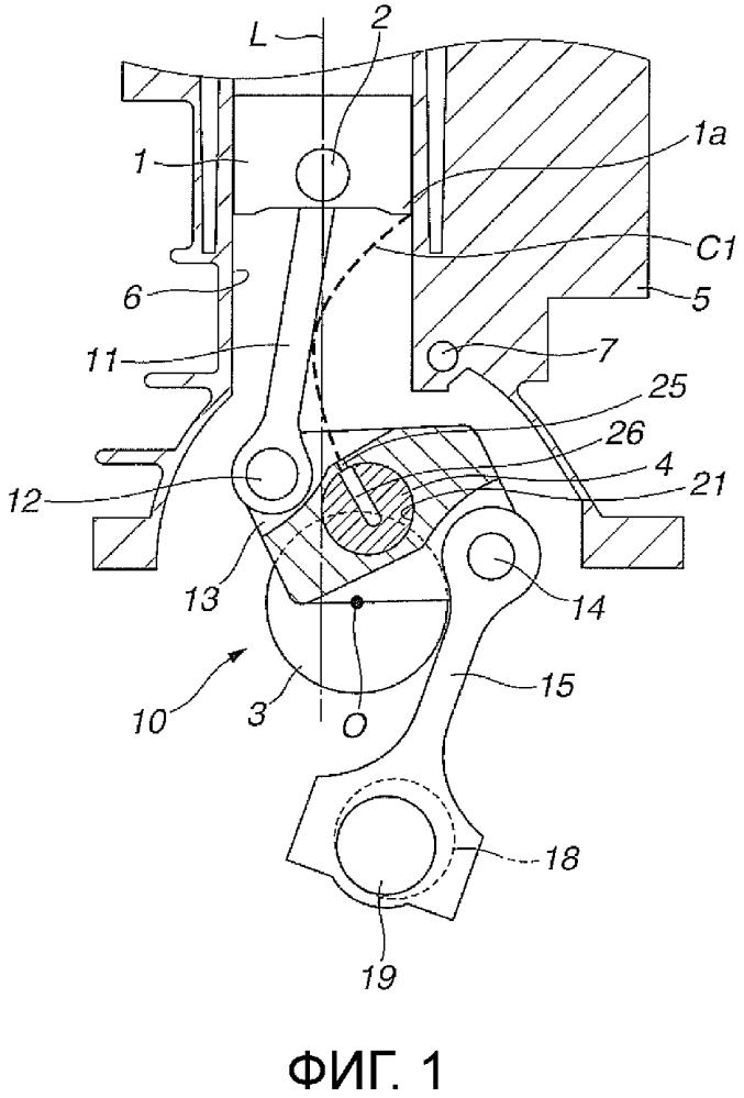 Многозвенный поршневой кривошипно-шатунный механизм для двигателя внутреннего сгорания