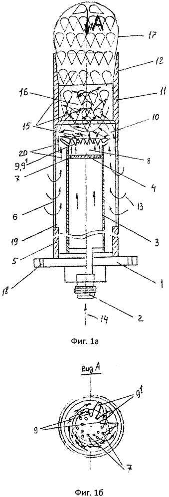 Вихревая горелка для газовой турбины