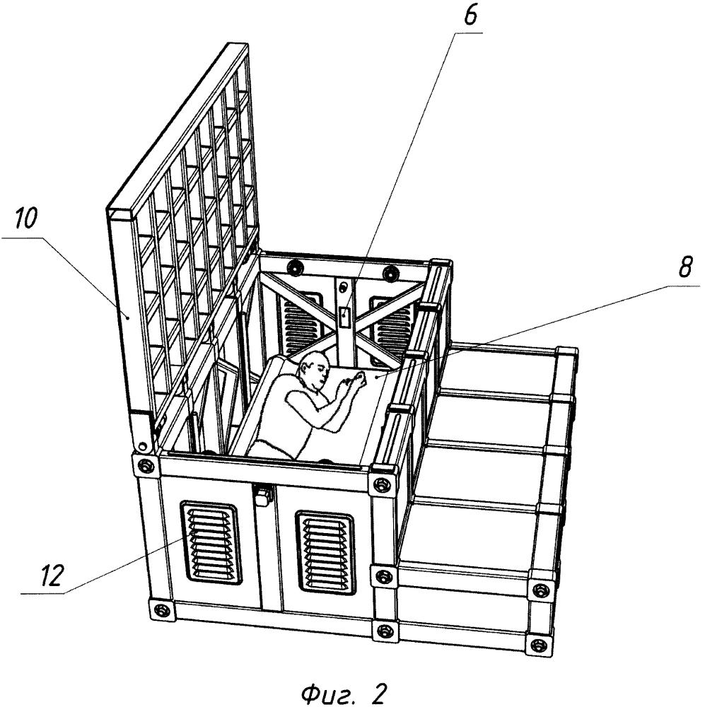 Сейсмозащитная спасательная кровать (варианты)