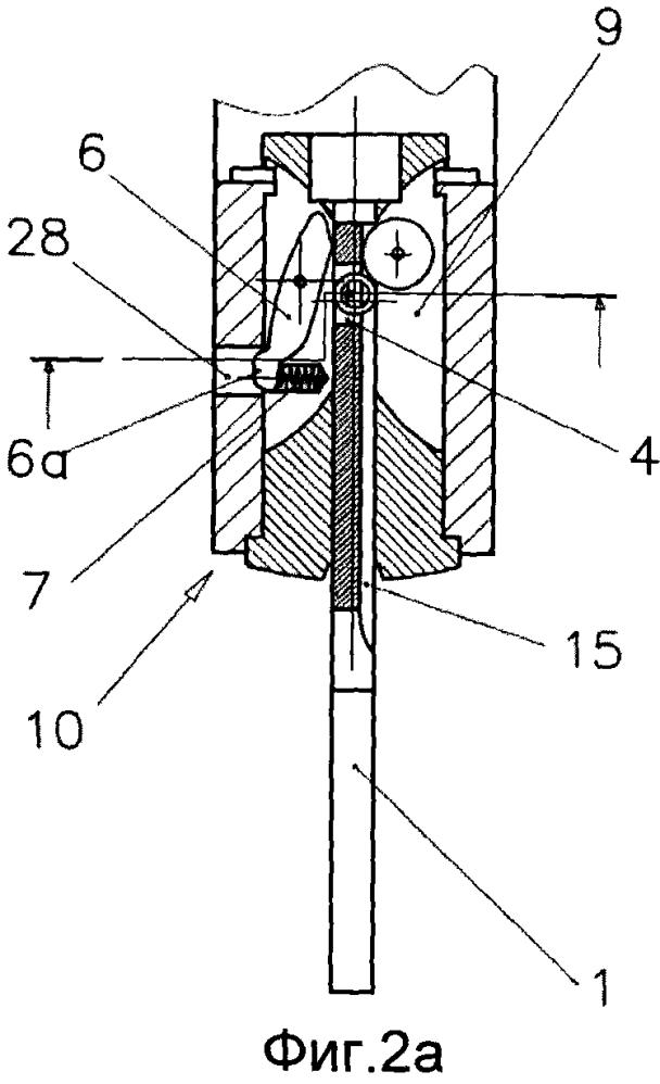 Ключ со встроенным подвижным элементом и взаимодействующий с ним цилиндрический замок
