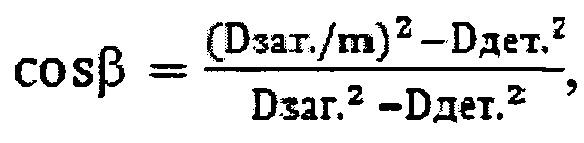 Способ штамповки детали полусферической формы из труднодеформируемого титанового сплава вт6-с в одном штампе