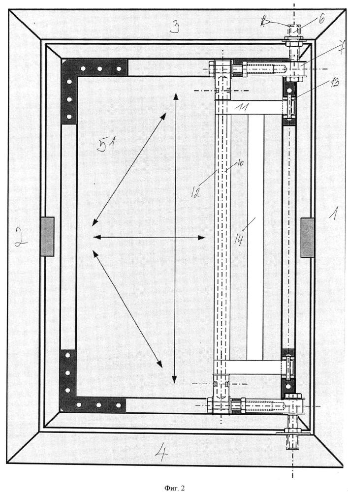 Механизм крепления створки распашной двери