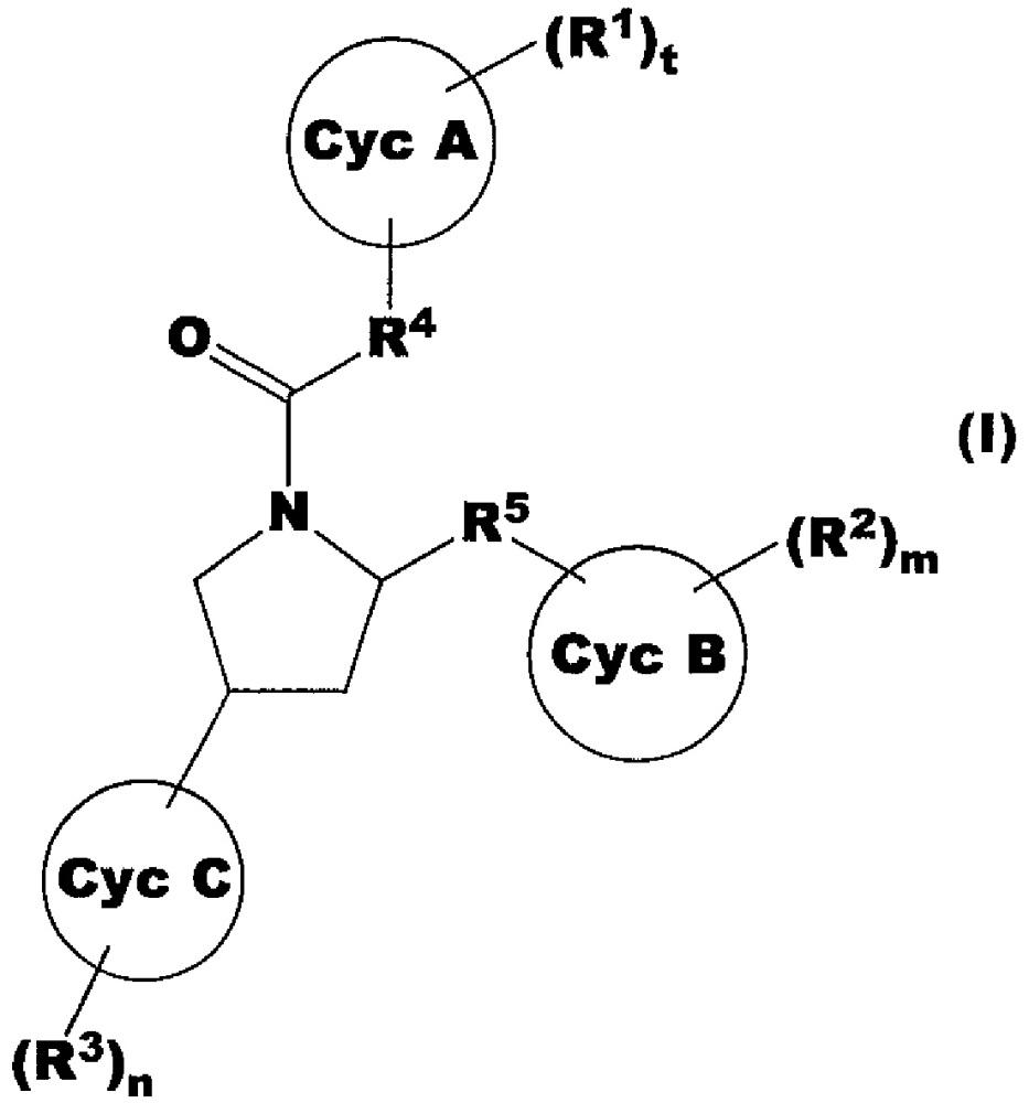 Замещенные пирролидины в качестве ингибиторов фактора xia для лечения тромбоэмболических заболеваний