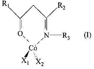 Оксо-азотосодержащий комплекс кобальта, каталитическая система, содержащая такой оксо-азотосодержащий комплекс и способ сополимеризации сопряженных диенов