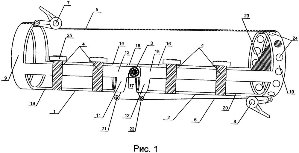 Аппарат силиванова д.л. для разработки локтевого сустава