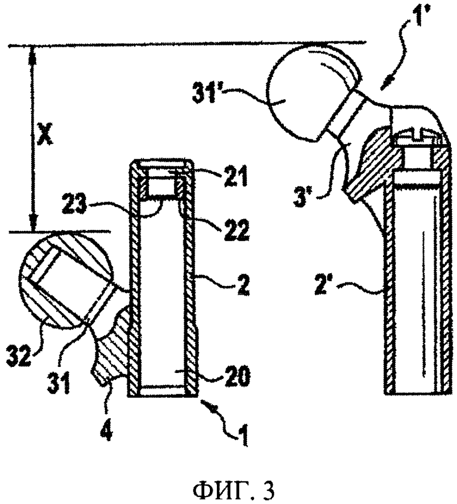 Модуль-насадка для протеза длинной кости