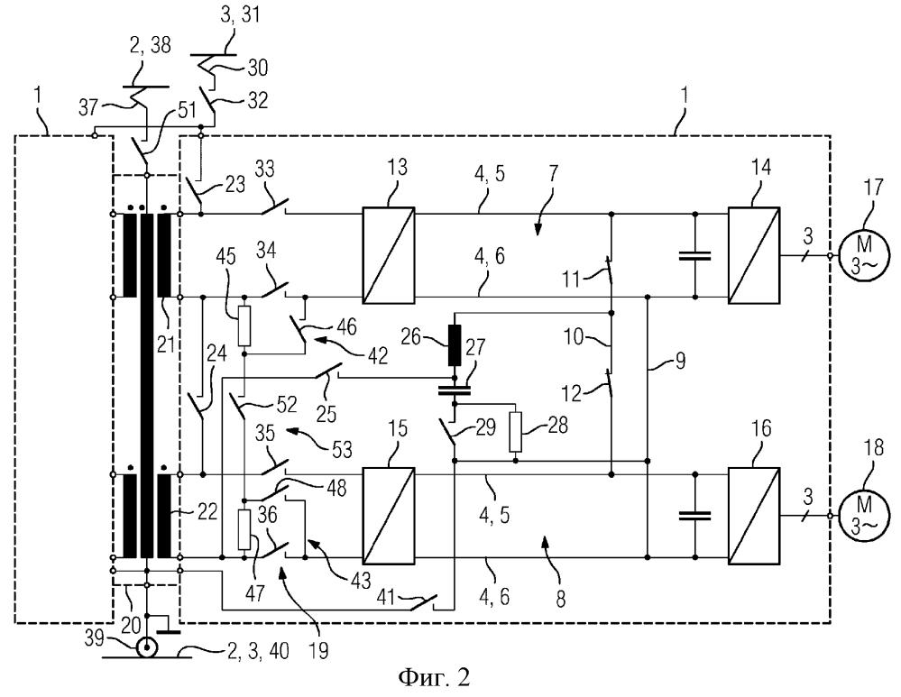 Многосистемное устройство преобразователя тока