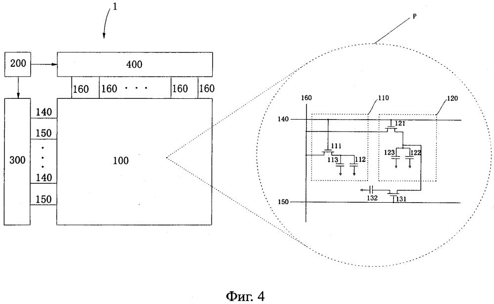 Жидкокристаллическая панель, способ возбуждения и жидкокристаллическое устройство