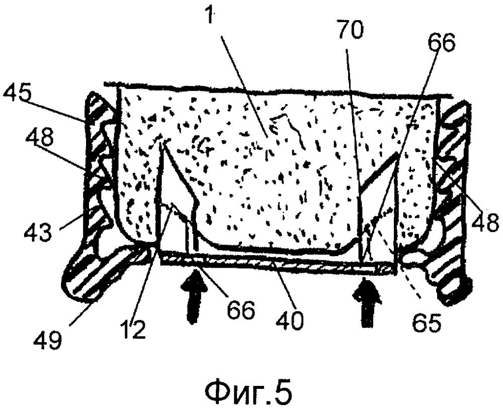 Способ и система приготовления завариваемого продукта