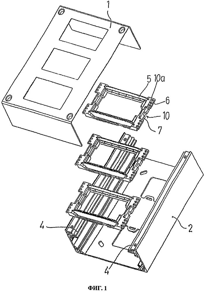 Система крепления опорной рамы к корпусу для электрических устройств