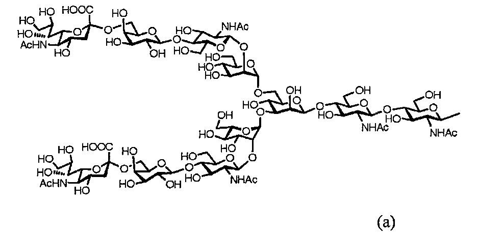 Гликозилированный полипептид и содержащая его фармацевтическая композиция