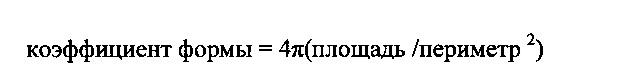 Композиция для химико-механической полировки (смр), содержащая неионное поверхностно-активное вещество и ароматическое соединение, содержащее по меньшей мере одну кислотную группу