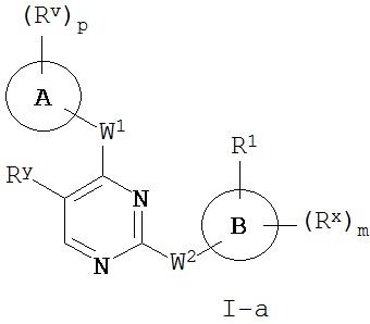 Гетероарильные соединения и их применение